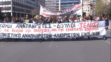 Atenas: los docentes precarizados contra Tsipras