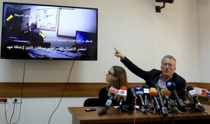 Un video muestra los abusos en el interrogatorio a la joven palestina Ahed Tamimi