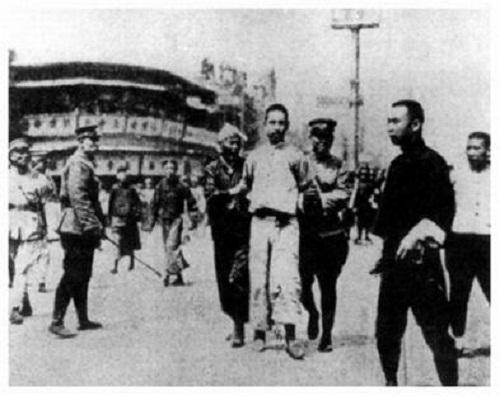 Fe en el capitalismo de Estado. 100 Aniversario del  PC Chino. [HistoriaContemporánea] Shanghai-arrestos_1927-86b85