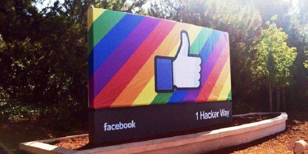 """¿Cómo poner """"me gusta"""" con la bandera LGBT en Facebook?"""
