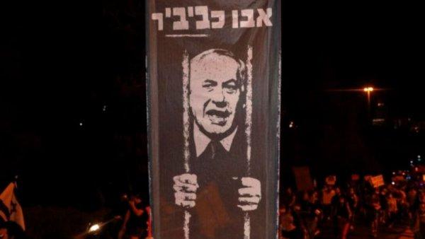 La juventud israelí se moviliza contra Netanyahu