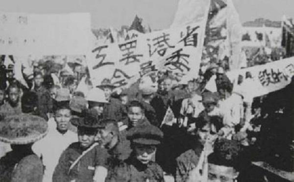 Fe en el capitalismo de Estado. 100 Aniversario del  PC Chino. [HistoriaContemporánea] Strikers1925-3099a